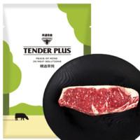 Tender Plus 天谱乐食 原切厚切西冷牛排 300g