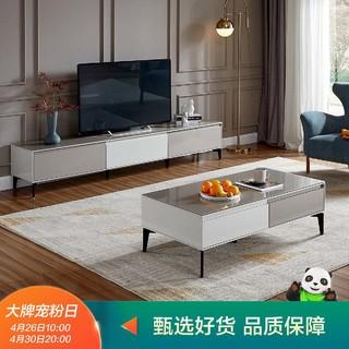 QuanU 全友 现代简约茶几电视柜大小户型时尚拼色客厅组合家具套装126108
