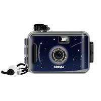 XINBAI 新佰 simple 胶片相机 仰望星空
