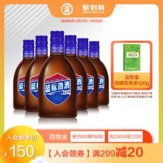劲酒 劲牌官方旗舰店36度中国蓝标125ml*6瓶