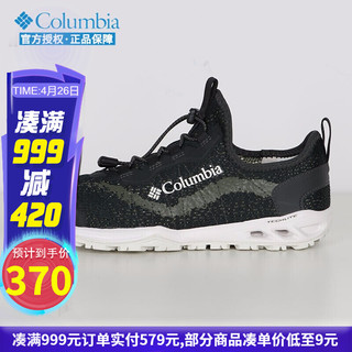 Columbia 哥伦比亚 溯溪鞋男鞋春夏季新款户外运动休闲时尚舒适透气缓震耐磨抓地徒步鞋DM1236