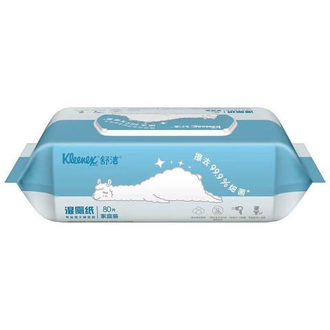 Kleenex 舒洁 舒洁湿厕纸除菌80p卫生湿巾湿纸巾洁厕纸可冲清爽家庭装旅行便携