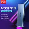 优越者(UNITEK) M.2硬盘盒 Type-C3.1接口 SATA协议协议笔记本SSD固态移动硬盘盒子6Gbps S113A