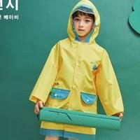 lemonkid 柠檬宝宝 中大童带书包位雨衣