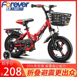 永久儿童自行车2-3-5-6-7-8-9-10岁女男孩童车宝宝脚踏车小孩单车