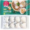 红小厨 广式经典水晶虾饺 200g/袋(25g*8只)