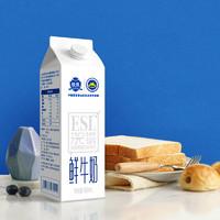 巴氏杀菌鲜牛乳 全脂鲜牛奶 950ml/盒