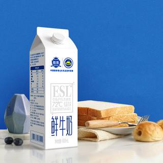 SANYUAN 三元 全脂鲜牛奶 950ml*2盒