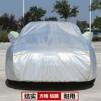 铝膜车衣车罩 防晒防雨隔热 加厚四季通用汽车车衣