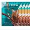 Sinloy 冷萃咖啡包 10g*5包
