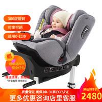 惠尔顿星愿汽车儿童安全座椅ISOFIX接口0-4-6-12岁婴儿宝宝可坐可躺 360度旋转 公主粉 0-12岁 标准款