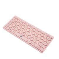 SUNSONNY 森松尼 N-K11 有线薄膜键盘 粉色 无光