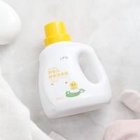 奶渍污渍不残留,婴儿木瓜酵素洗衣液