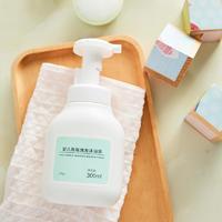 洗发沐浴二合一,婴儿泡沫沐浴液 300ml