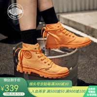PALLADIUM帕拉丁个性帆布鞋高帮鞋男女鞋情侣鞋中性PAMPA 73089-A 橙色 39