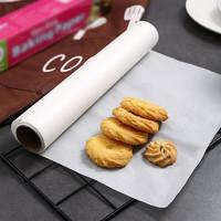 感角  食品烘焙硅油纸 30cm*20米