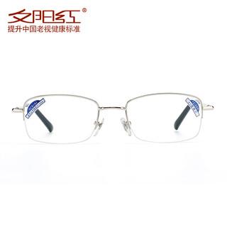夕阳红品牌老花镜金属高档优雅半框男女时尚防蓝光老花眼镜JX6003+250度(建议60-64岁)