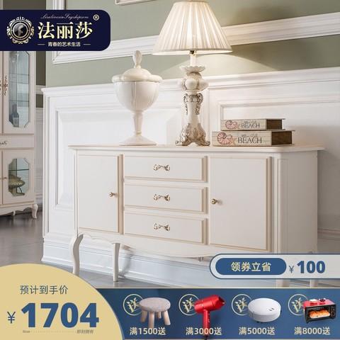 法丽莎 预售欧式田园餐边柜厨房储物柜收纳柜碗柜酒柜实木置物柜