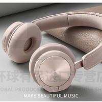 B&O PLAY 铂傲   H8i 头戴式蓝牙耳机 海外版