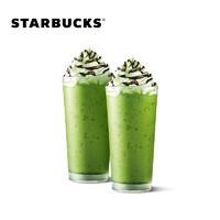 STARBUCKS 星巴克 抹茶可可碎片星冰乐 (大杯)双杯券 电子饮品券