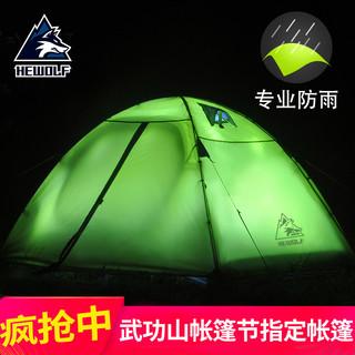 Hewolf 公狼 帐篷户外3-4双人野营装备铝杆轻便防雨野外露营加厚防暴雨