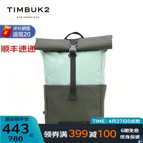 TIMBUK2 天霸 双肩包男女运动休闲包15英寸电脑包Hero潮流卷口背包 桉树灰/嫩绿/暗绿