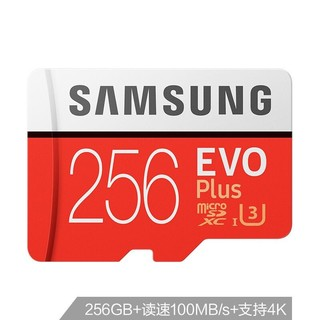 PLUS会员 : SAMSUNG 三星 EVO Plus 升级版 MicroSD卡 256GB