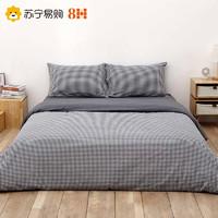 8H 纯棉床品三件套 1.2m床(床笠款)