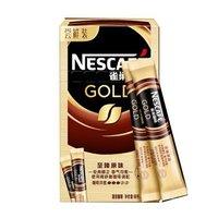 Nestlé 雀巢 至臻原味 黑咖啡粉 2g*6支