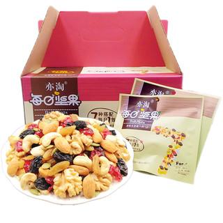 亦淘 每日坚果大礼包孕妇儿童款30包混合坚果干果仁零食组合装礼盒xw