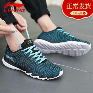 LI-NING 李宁 李宁男鞋跑步鞋透气2021新款一体织飞织科技减震防滑慢跑鞋运动鞋