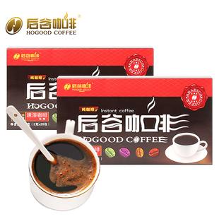后谷咖啡  速溶纯黑咖啡 2g*20袋*2盒