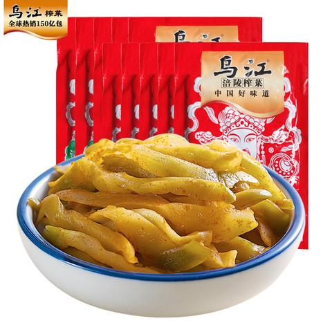 乌江 涪陵榨菜鲜脆菜丝70g*10袋下饭菜咸菜清淡清爽开味佐餐榨菜蔬菜