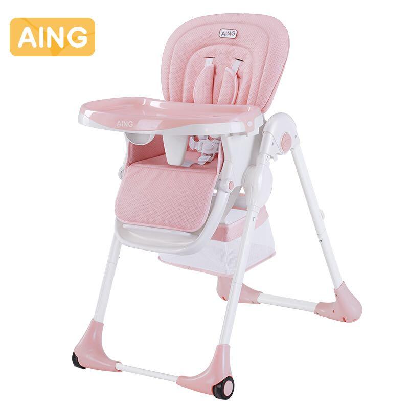 Aing 爱音 C018  多功能婴幼儿餐椅