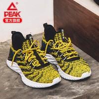 PEAK 匹克  态极x懒熊1.0 男子科技跑鞋
