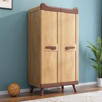 客家木匠 DM-613 两门对开儿童衣柜