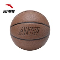 ANTA 安踏 99941702R 篮球 7号球