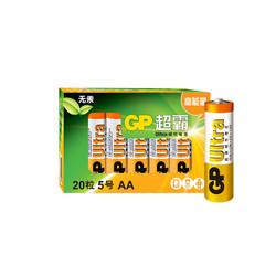 GP 超霸 5号/7号 碱性电池 20节装