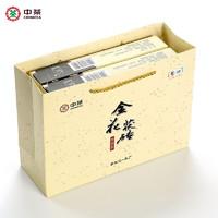 PLUS会员:Chinatea 中茶 安化黑茶金花茯砖  800g
