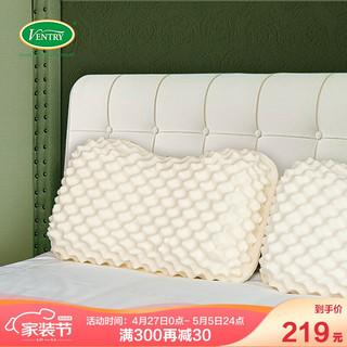 Ventry 温特瑞 VENTRY乳胶枕 京东自营泰国进口天然乳胶枕头 含量93% 人体工学颈椎透气枕 防螨枕 女士高低颗粒按摩枕