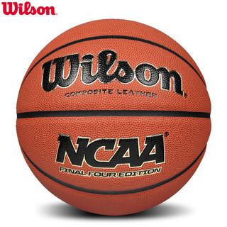 Wilson 威尔胜 篮球NCAA四强专业比赛用球实战室内外耐磨PU篮球7号