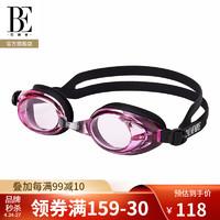 BALNEAIRE 范德安 BE泳镜 护目高清防水防雾抗UV 3D立体设计智能贴合游泳眼镜 海棠色 平光镜