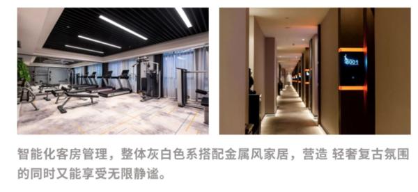 可拆分!重庆芭丽酒店丽格客房2晚
