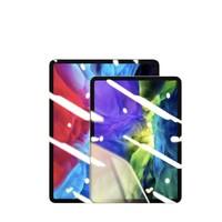 PISEN 品胜 7.9英寸iPad mini 高清钢化膜
