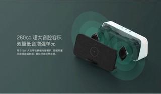 MI 小米 无线充蓝牙音箱 30W无线充电