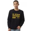 G-STAR D13490-7809-6484 男士长袖卫衣
