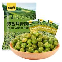 KAM YUEN 甘源牌 青豌豆 蒜香味 500g