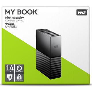 Western Digital 西部数据 My Book 3.5英寸 USB移动机械硬盘 USB3.0