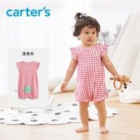 Carter's 孩特 女宝宝短袖连体衣