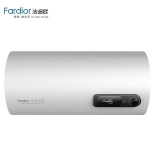 Fardior 法迪欧 F40-25A1 40升 电热水器